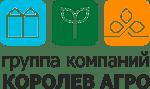 КОРОЛЕВ-АГРО